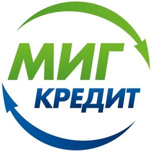 срочные займы в Казахстане